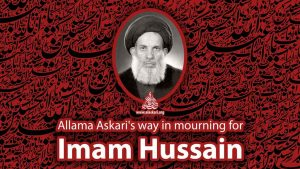 mourning for Imam Hussain